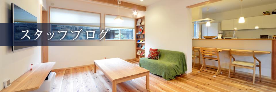 広島市の注文住宅・新築戸建てを手がける工務店の素敵空館bySTW