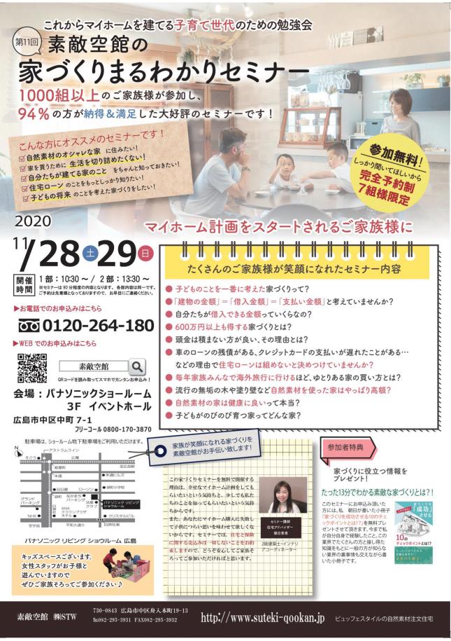プレゼンテーション1-1.png